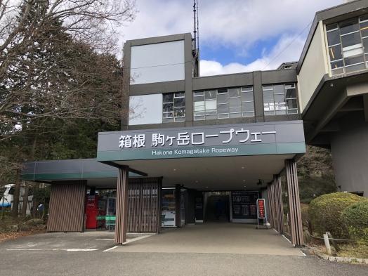 10箱根水族 (3).JPG