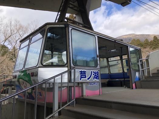10箱根水族 (4).JPG