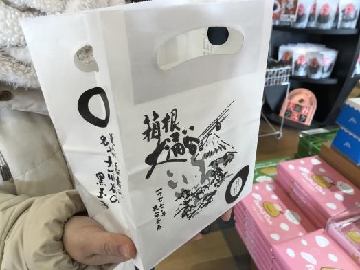 5大涌谷 (4).JPG