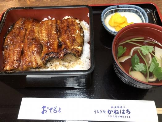 3かねはち (3).JPG