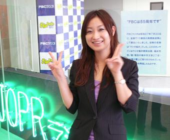 大和田ラジオ
