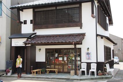 cafe tabunoki