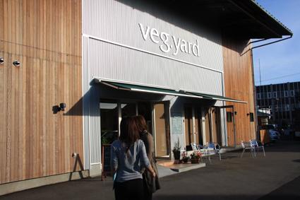 veg.yard