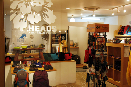 THE HEADS STORE