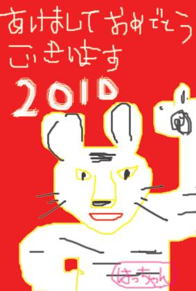 2010年