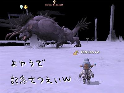 カイザーベヒーモスと記念撮影w