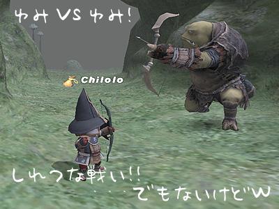 弓使い同士の戦い?