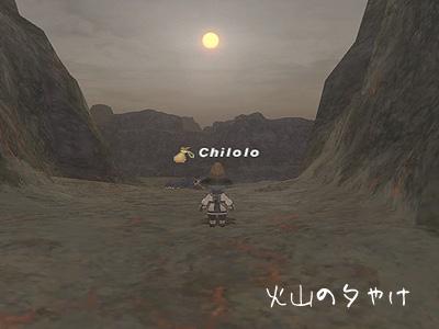 火山から見た風景