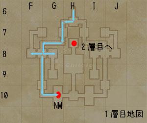 銀海1層目の地図