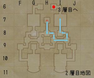 2層目地図