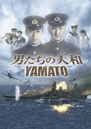 YAMATO02/19