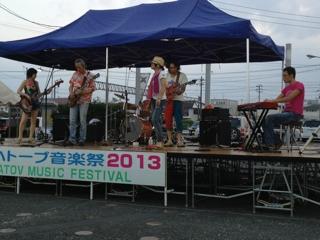 大江戸SkyDogs
