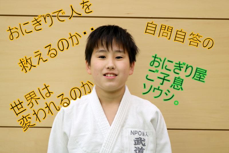 09-IMG_3943.JPG