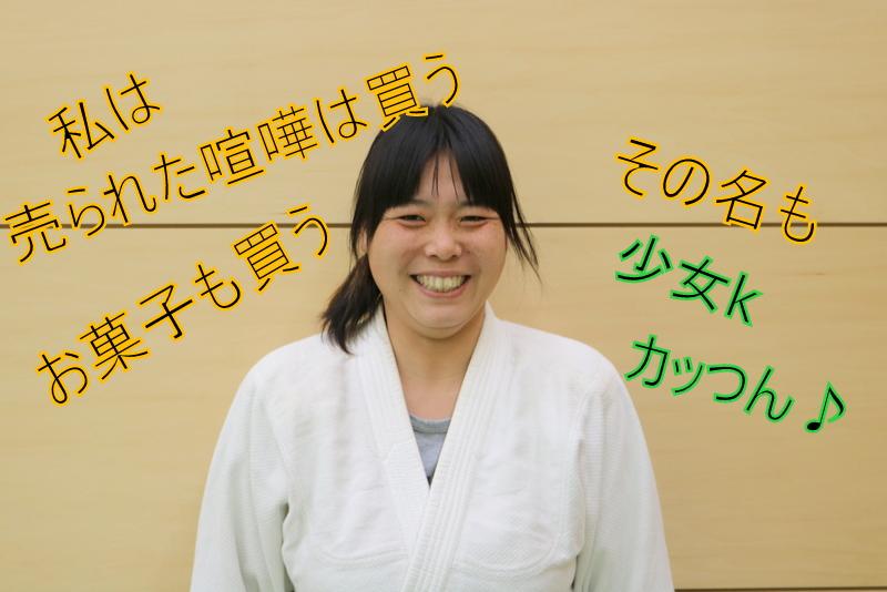 16-IMG_3968.JPG