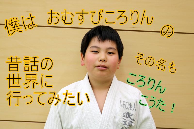 24-IMG_3999.JPG