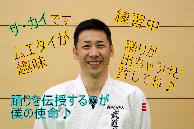 09-IMG_4151.JPG