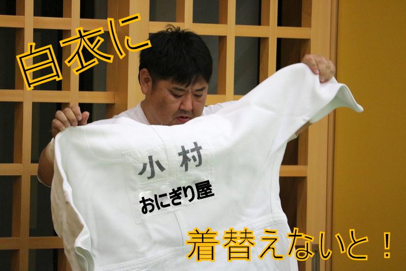 19-IMG_8036.JPG
