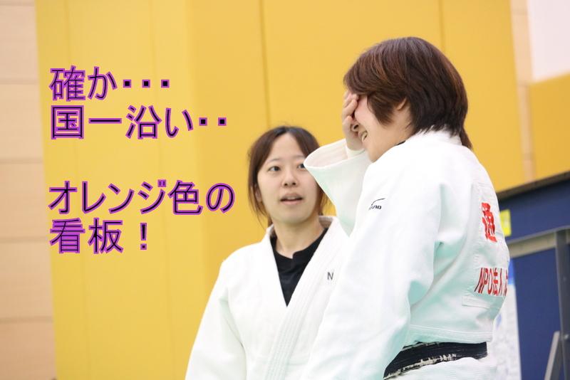 006-IMG_7156.JPG