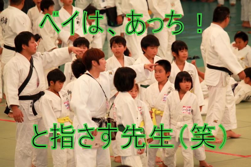 05-IMG_3037.JPG