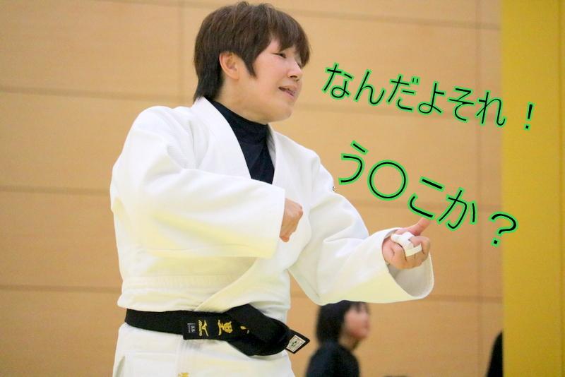 11-IMG_4490.JPG