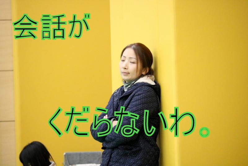 12-IMG_9527.JPG