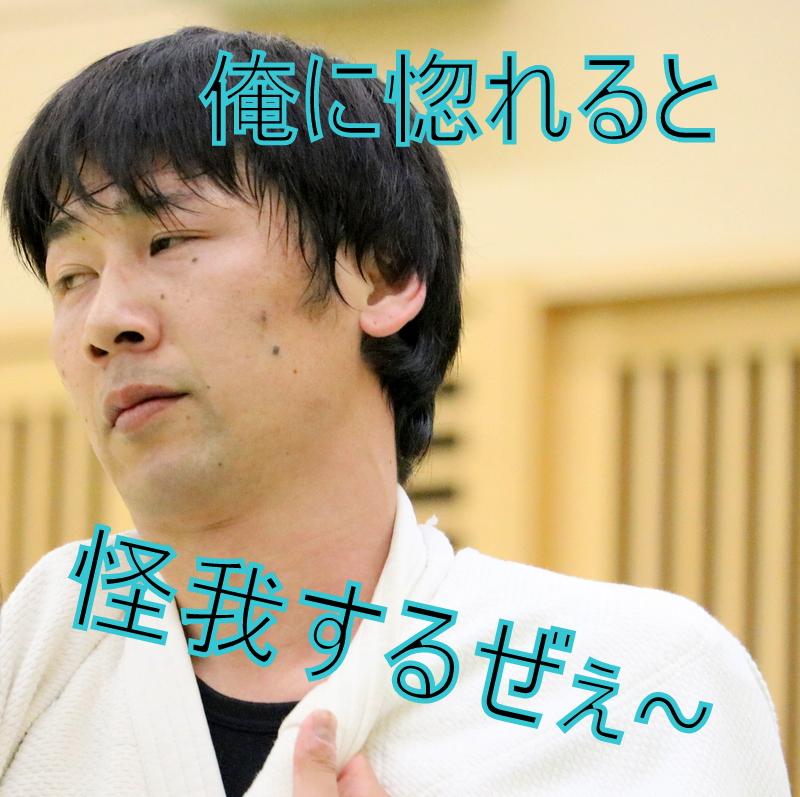 03-IMG_4306.JPG