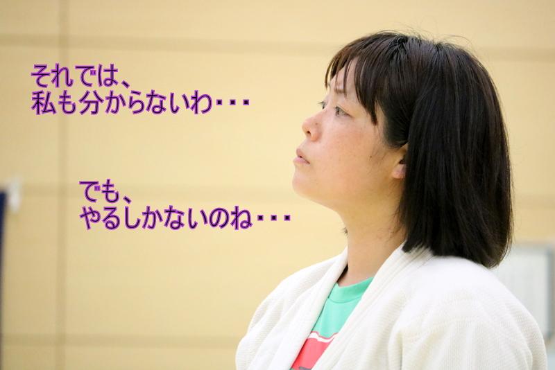 16-IMG_8406.JPG