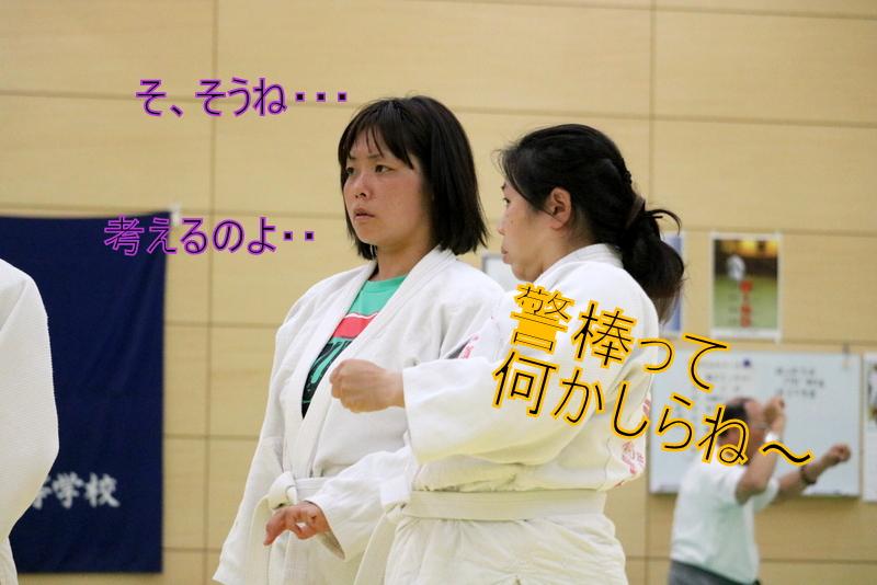 17-IMG_8419.JPG