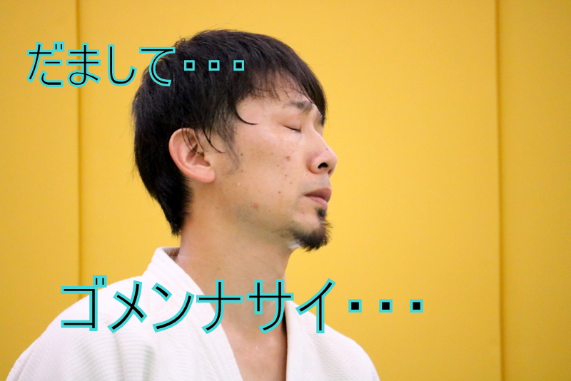 09-IMG_7543.JPG