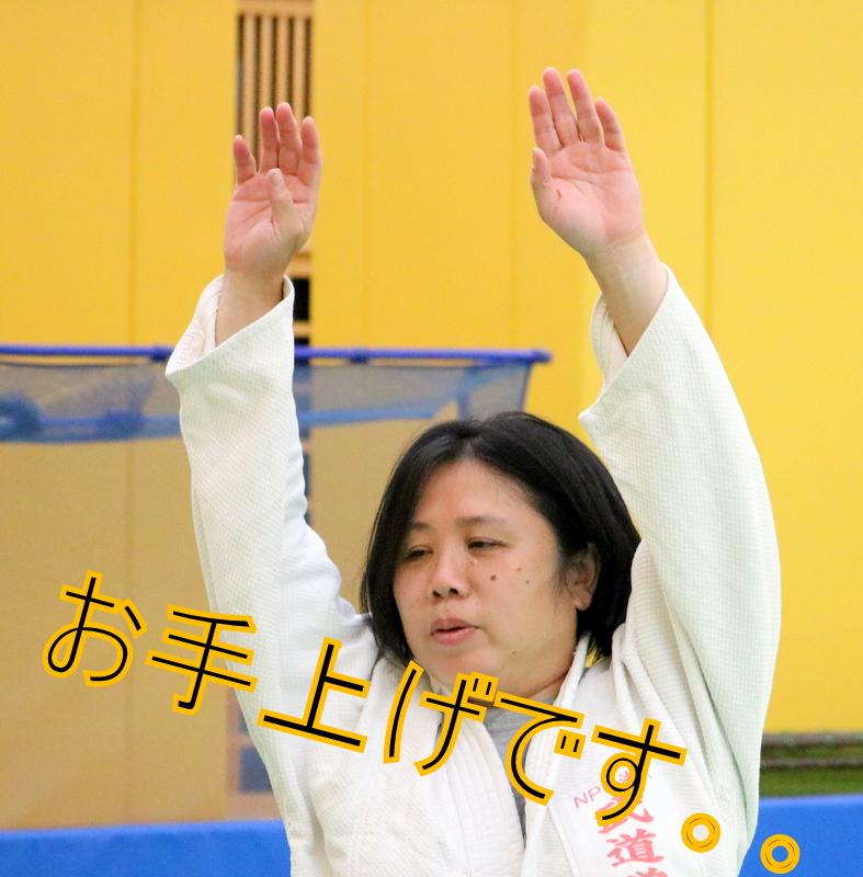 12-IMG_7823.JPG