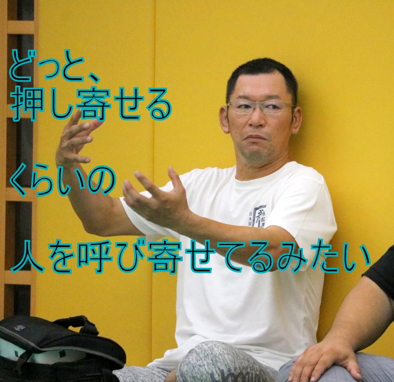 06-IMG_0909.JPG
