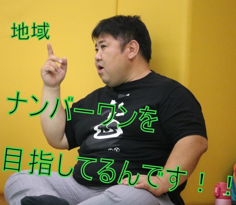 08-IMG_0880.JPG