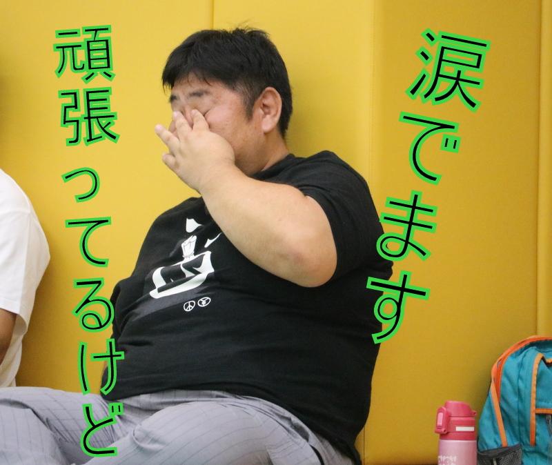 11-IMG_0966.JPG