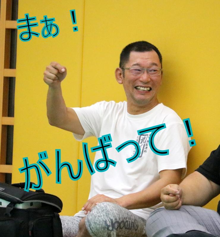 15-IMG_0983.JPG