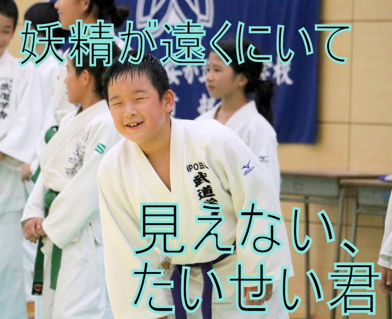 09-IMG_3788.JPG