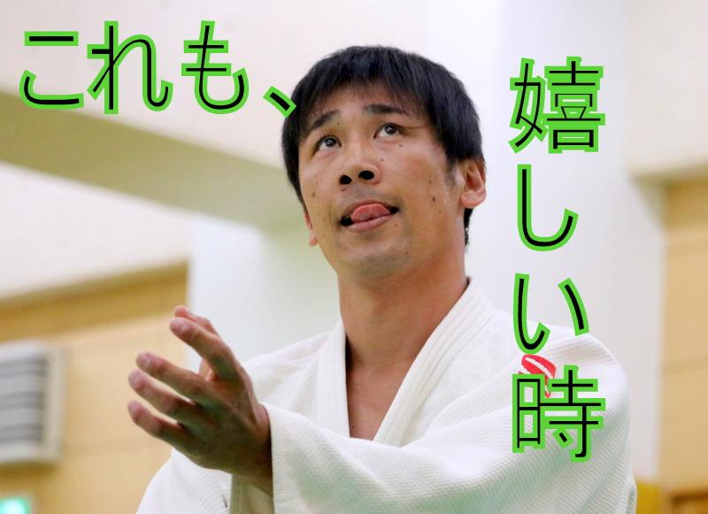 09-IMG_6364.JPG