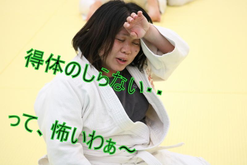 09-IMG_0752.JPG