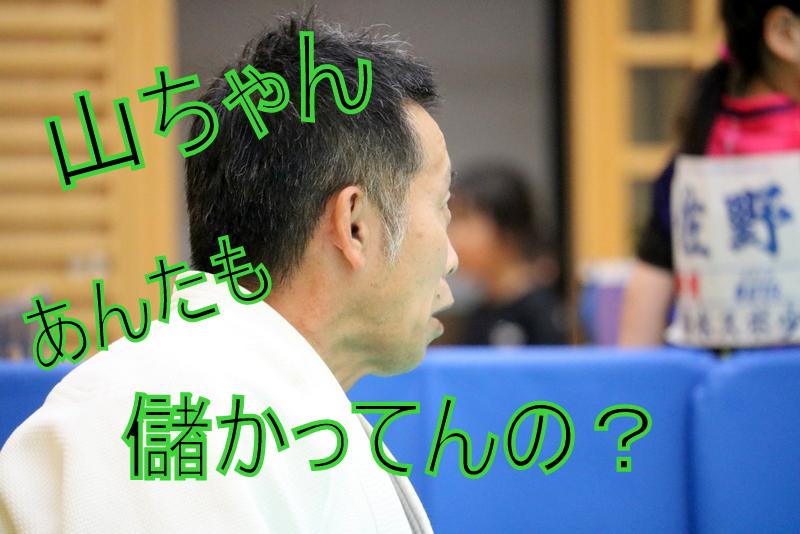 04-IMG_6891.JPG