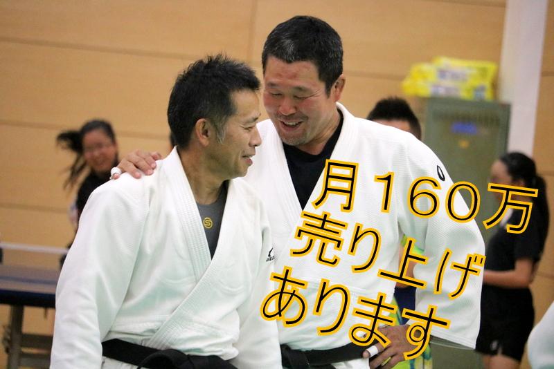 11-IMG_7182.JPG