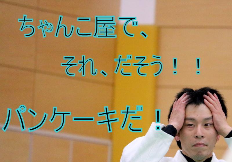 20-IMG_6907.JPG