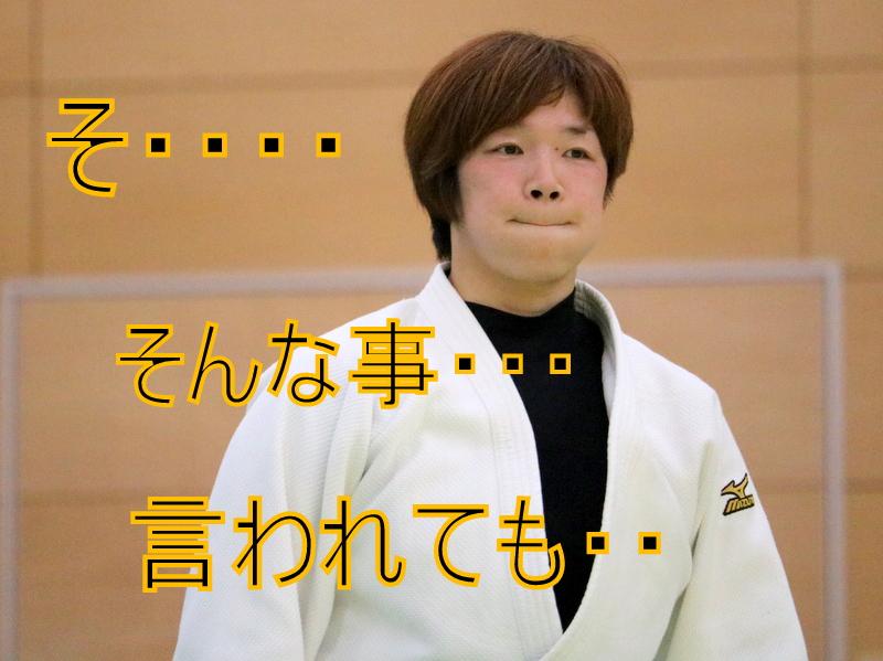 16-IMG_8040.JPG