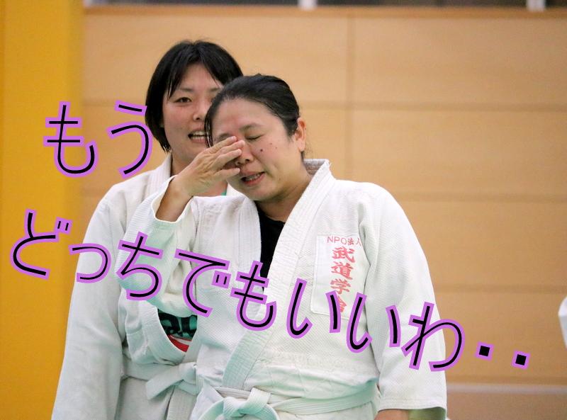 26-IMG_7889.JPG