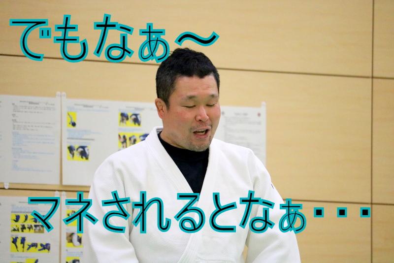 08-IMG_8641.JPG