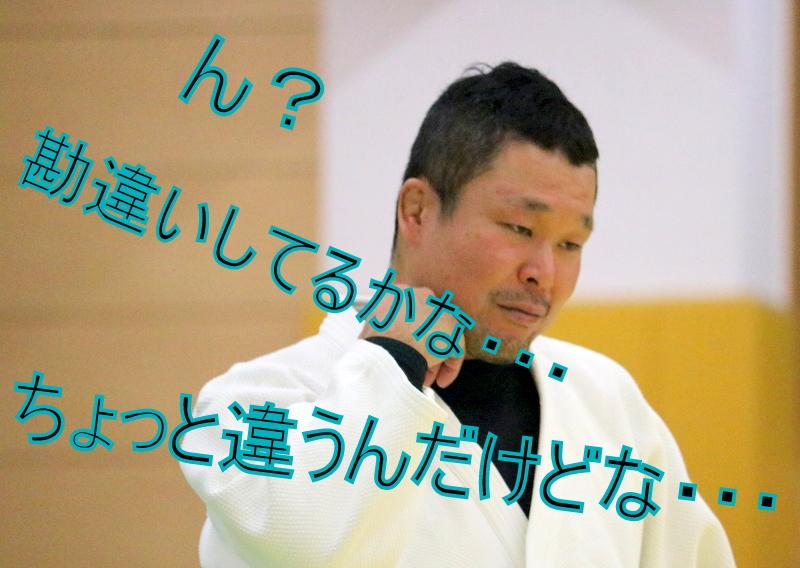 16-IMG_8762.JPG