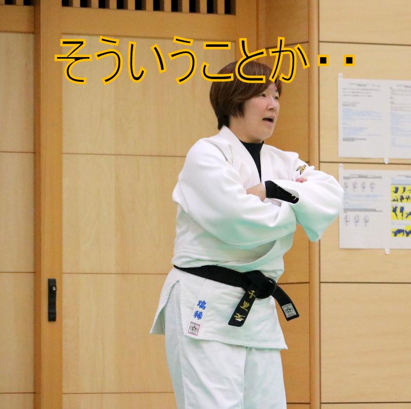23-IMG_8625.JPG