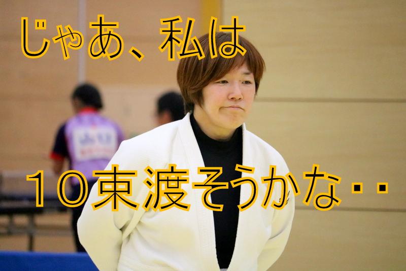 24-IMG_8757.JPG