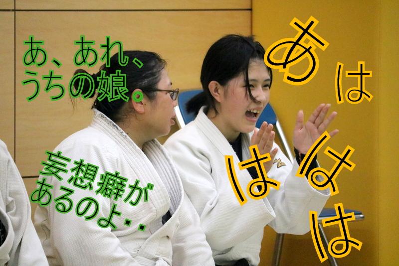 13-IMG_0848.JPG
