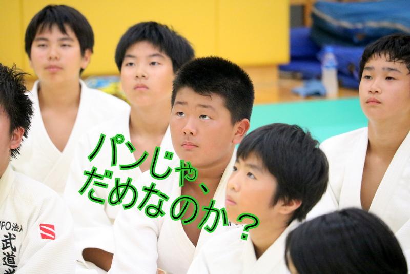 13-IMG_3091.JPG