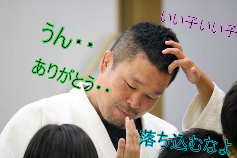 25-IMG_3964.JPG