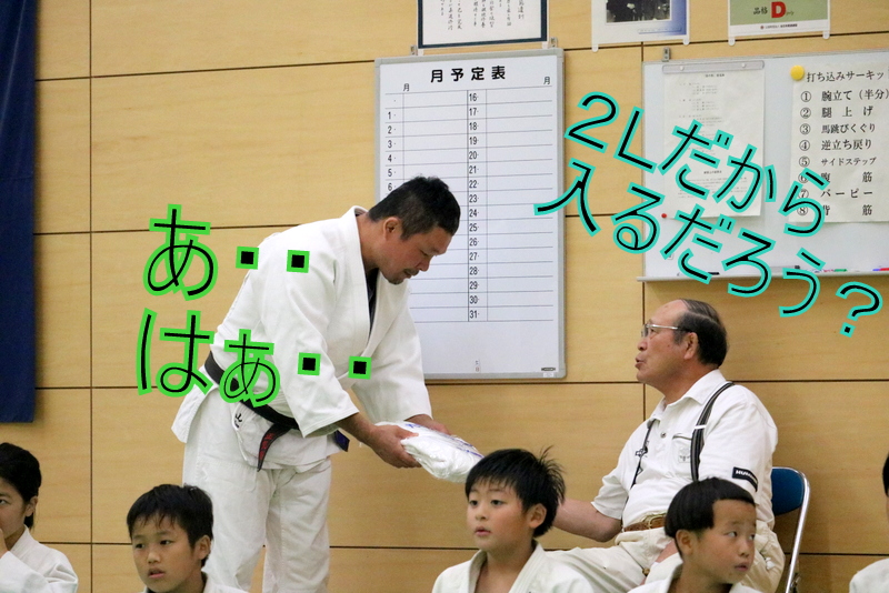004-IMG_4891.JPG